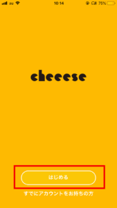 cheeese02