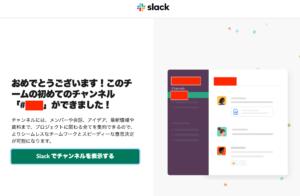 Slack10