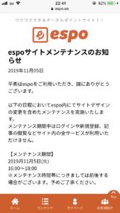 espo1105_01